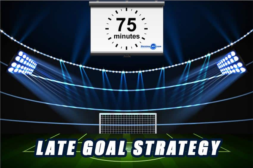 late goal strategy