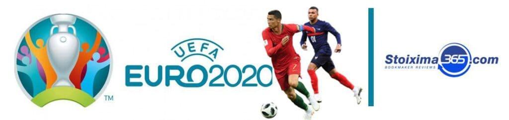 φωτογραφία αφίσα euro 2020