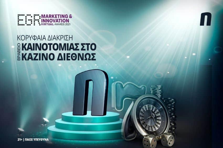 EGR Marketing