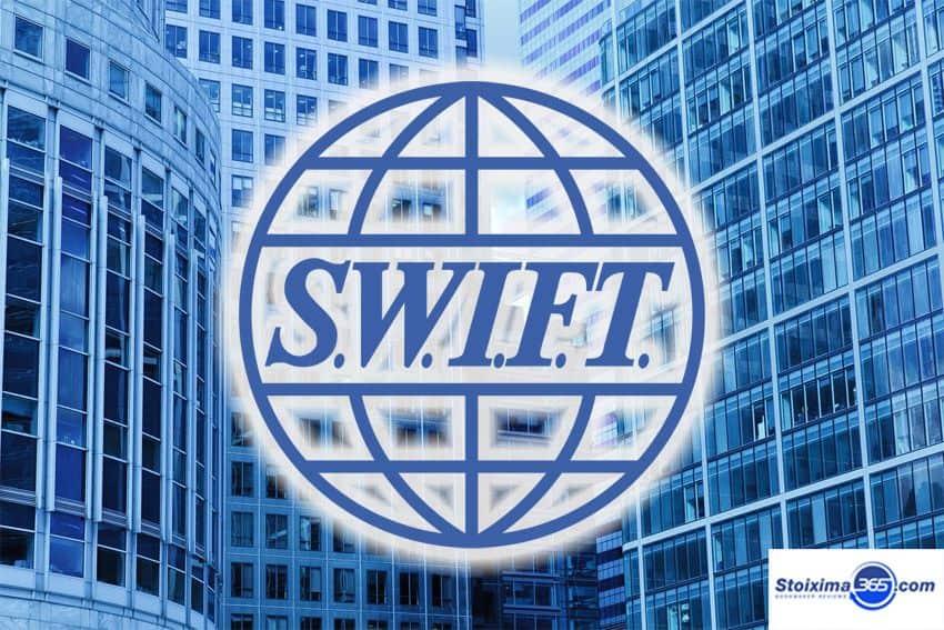 SWIFT BIC